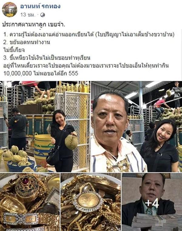 Thực hư chuyện kén rể thưởng 7 tỷ của ông chủ đế chế sầu riêng: Tưởng ngon ăn mà ăn không nổi - Ảnh 1.