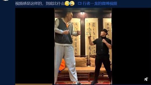 """Đệ nhất Thiếu Lâm tuyên bố hạ gục """"người khổng lồ"""" giữ kỷ lục Guinness với chiều cao 2m36 - Ảnh 2."""