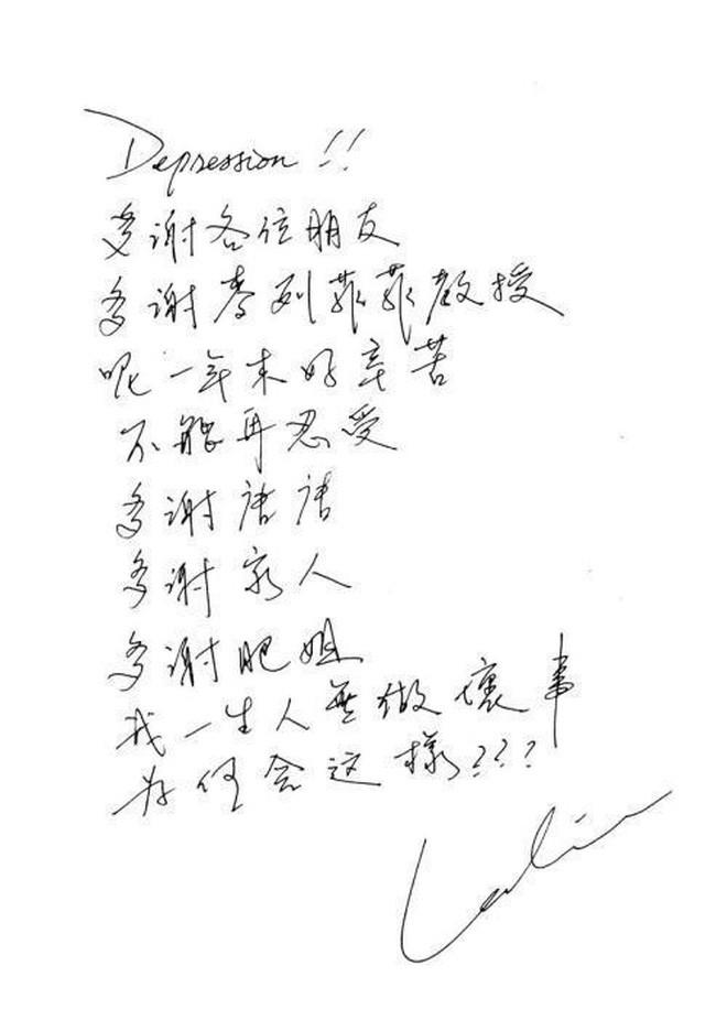 Vì người phụ nữ này, 16 năm trước không một tờ báo nào chụp được bức ảnh dung nhan của Trương Quốc Vinh khi tự vẫn - Ảnh 1.
