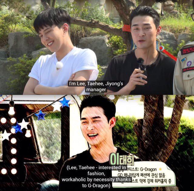Náo loạn loạt tin tức Kbiz siêu nóng: Lee Dong Wook - Song Ji Hyo hẹn hò, lộ ảnh G-Dragon gặp Sơn Tùng trong quân ngũ - Ảnh 9.