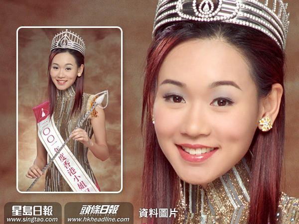 Dương Tư Kỳ: Hoa hậu tham phú phụ bần, trắng tay vì mang tiếng không chồng mà chửa, tuổi 41 làm mẹ đơn thân xây lại cuộc đời - Ảnh 1.