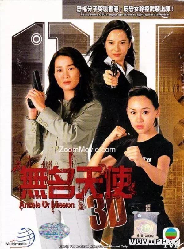 Dương Tư Kỳ: Hoa hậu tham phú phụ bần, trắng tay vì mang tiếng không chồng mà chửa, tuổi 41 làm mẹ đơn thân xây lại cuộc đời - Ảnh 2.