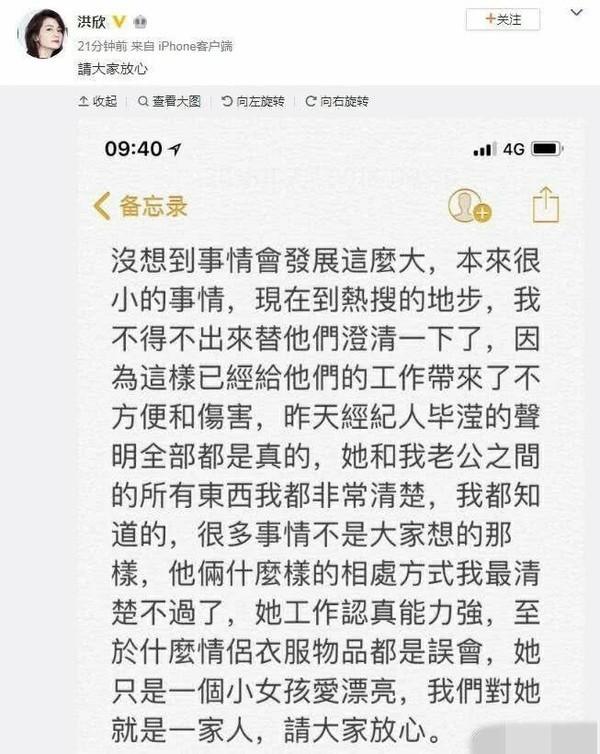 Bồ nhí giành hết gia sản, vợ của Trương Đan Phong và con trai rơi vào hoàn cảnh cơ cực đến thương cảm - Ảnh 4.