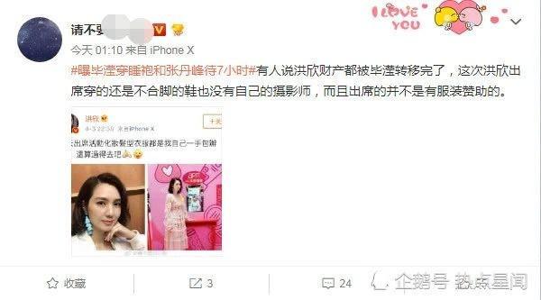 Bồ nhí giành hết gia sản, vợ của Trương Đan Phong và con trai rơi vào hoàn cảnh cơ cực đến thương cảm - Ảnh 7.