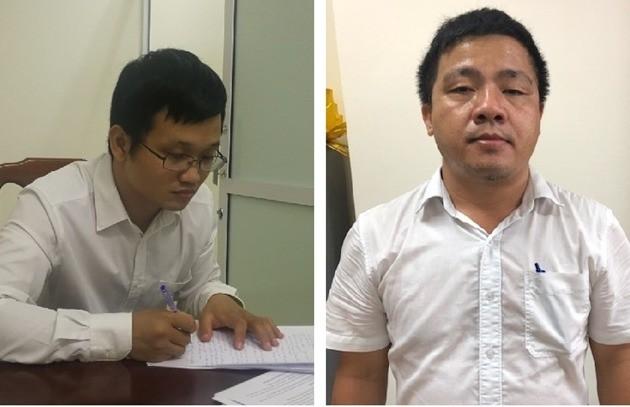 Trước ông Phạm Nhật Vũ, những ai bị bắt do liên quan đến thương vụ MobiFone mua cổ phần AVG? - Ảnh 1.