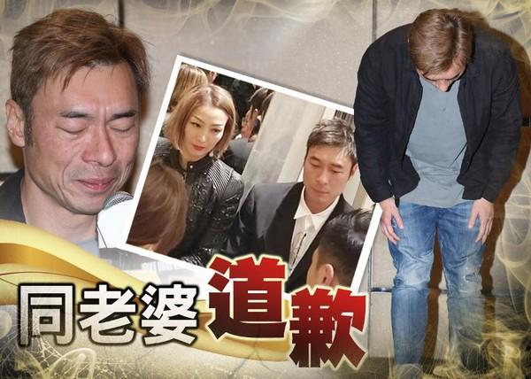 Giữa loạt scandal ngoại tình của giới giải trí vẫn có cặp vợ chồng nắm chặt tay nhau suốt 13 năm: Mông Gia Tuệ và Trịnh Y Kiện - Ảnh 1.