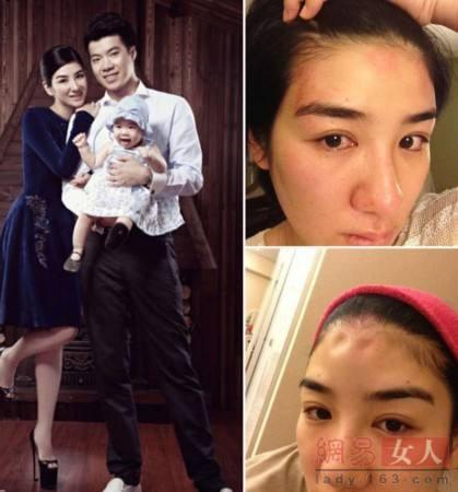 """""""Khuynh quốc khuynh thành"""" thời son trẻ, 6 đại mỹ nhân Trung lại thất bại khi lấy chồng xuất chúng: Ngoại tình gay cấn, bạo lực, tính kế - Ảnh 13."""