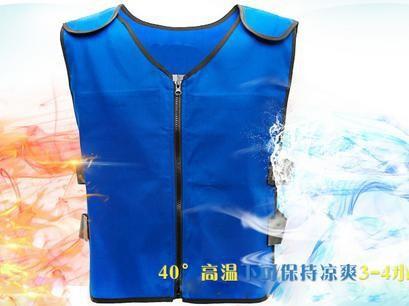 4 loại điều hòa lạ mà dân mạng Trung Quốc mua về để đối phó với tiết trời như Hỏa Diệm Sơn - Ảnh 17.