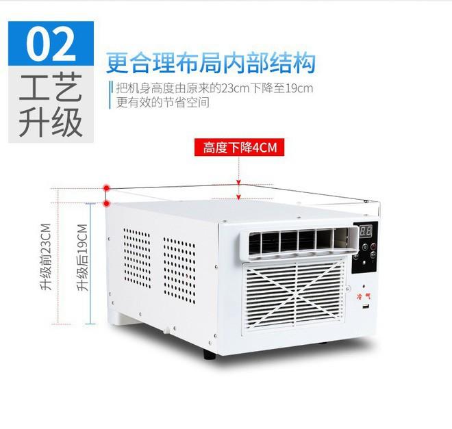 4 loại điều hòa lạ mà dân mạng Trung Quốc mua về để đối phó với tiết trời như Hỏa Diệm Sơn - Ảnh 3.