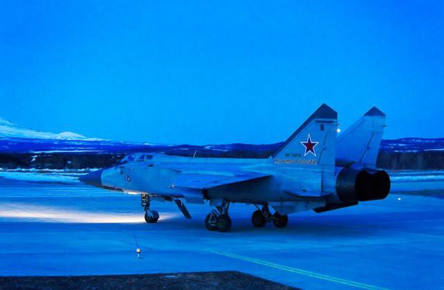 Tiết lộ chấn động: Siêu tiêm kích Nga phóng tên lửa bắn nhau, 1 MiG-31 rơi cùng 2 phi công - Ảnh 2.