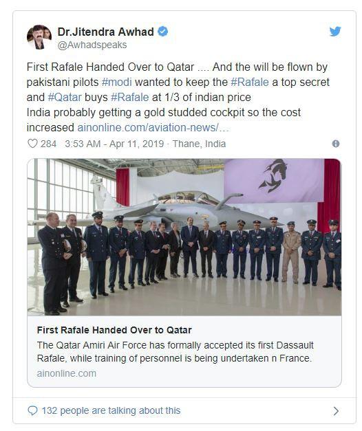 Ấn Độ phải ôm hận vì mua tiêm kích Rafale từ Pháp: Bị Pakistan bóc hết bí mật? - Ảnh 2.