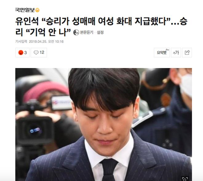 Chấn động: Chồng diễn viên Park Han Byul lật mặt phút cuối, thừa nhận Seungri môi giới mại dâm và trả bằng thẻ của YG - Ảnh 1.