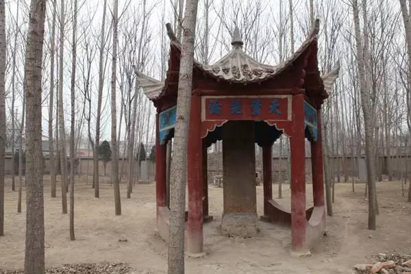 Thất bộ thi: Tuyệt phẩm thi ca giúp Tào Thực, con trai Tào Tháo, thoát chết mười mươi - Ảnh 4.