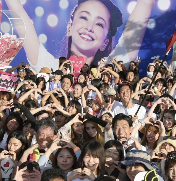 Chùm ảnh: Những sự kiện đi vào lịch sử nước Nhật trong 30 năm dưới thời kỳ Bình Thành của Nhật hoàng Akihito - Ảnh 27.