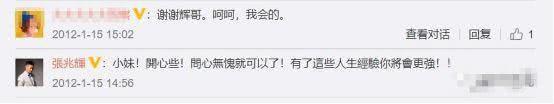 Thêm người tố cáo bị mỹ nhân đẹp nhất Diên Hi Trương Gia Nghê gọi trợ lý đánh hội đồng, uất ức phải bỏ việc - Ảnh 4.