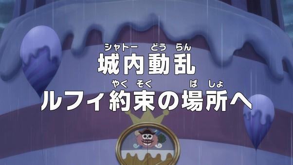 Vì sao anime luôn cần những đoạn nhạc mở đầu và kết thúc phim? - Ảnh 1.