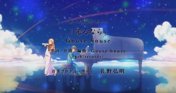 Vì sao anime luôn cần những đoạn nhạc mở đầu và kết thúc phim? - Ảnh 3.