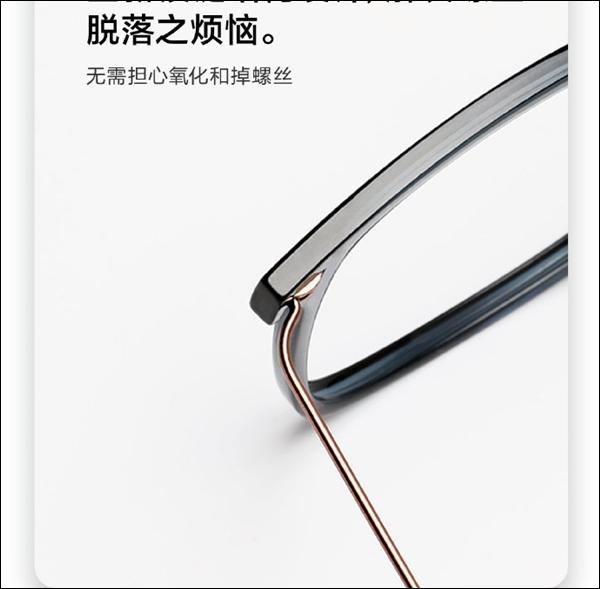 Xiaomi tung ra mắt kính bảo vệ mắt khỏi ánh sáng xanh: Phù hợp với người dùng máy tính nhiều, giá 500 nghìn đồng - Ảnh 2.