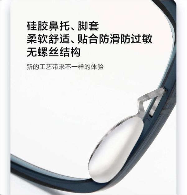Xiaomi tung ra mắt kính bảo vệ mắt khỏi ánh sáng xanh: Phù hợp với người dùng máy tính nhiều, giá 500 nghìn đồng - Ảnh 3.