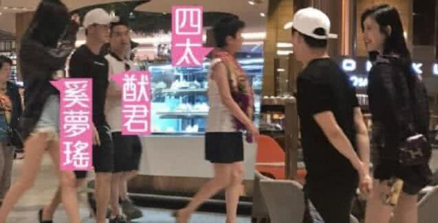 Sau chàng rể Harvard xịn, gia tộc trùm sòng bài Macau chuẩn bị có con dâu là chân dài Victorias Secret? - Ảnh 4.
