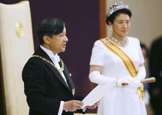 Nước Nhật mong đợi gì ở tân Nhật hoàng Naruhito thời đại Lệnh Hòa? - Ảnh 3.