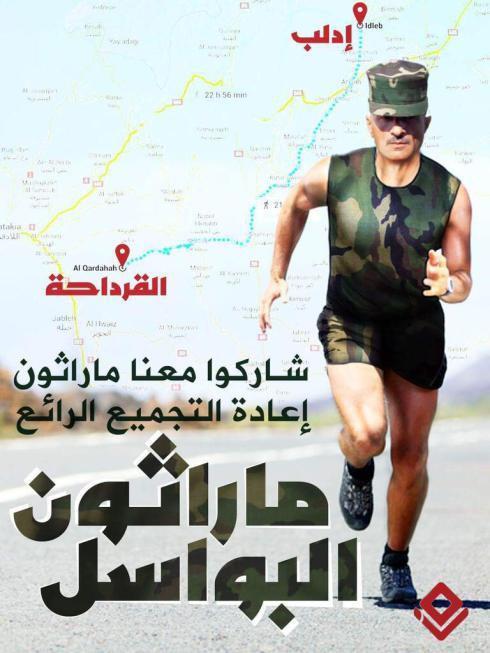 Tướng Hassan - Tư lệnh đặc nhiệm Tiger Syria có rửa được mối nhục Idlib: Kẻ thù tái xuất - Ảnh 3.