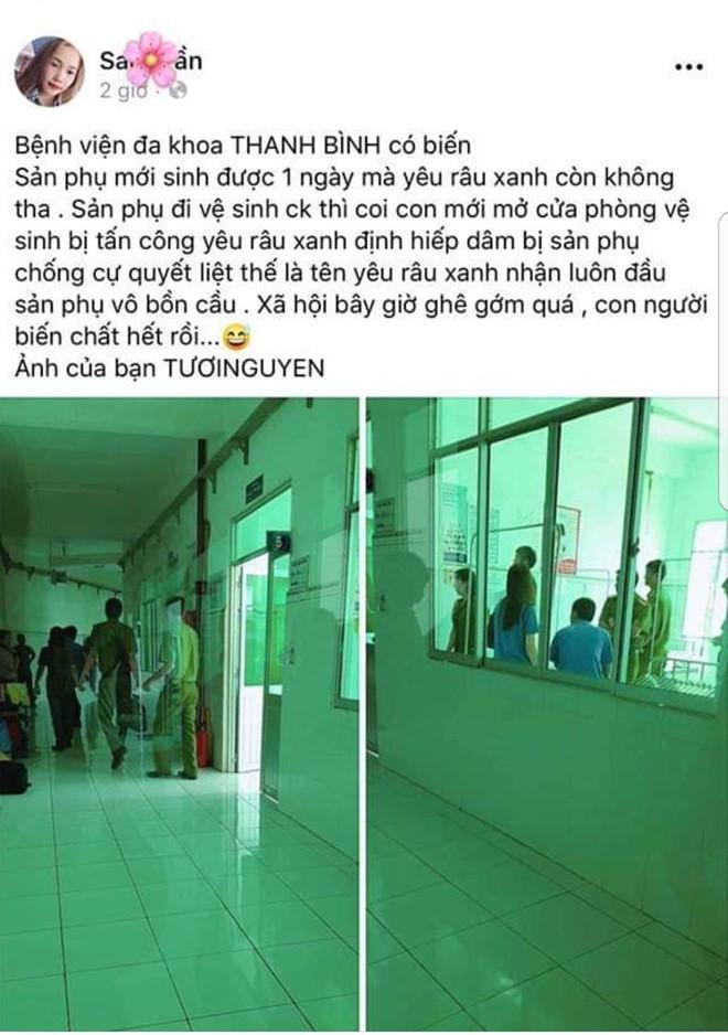 Không khởi tố vụ sản phụ bị tấn công tình dục trong nhà vệ sinh ở Đồng Tháp - Ảnh 1.