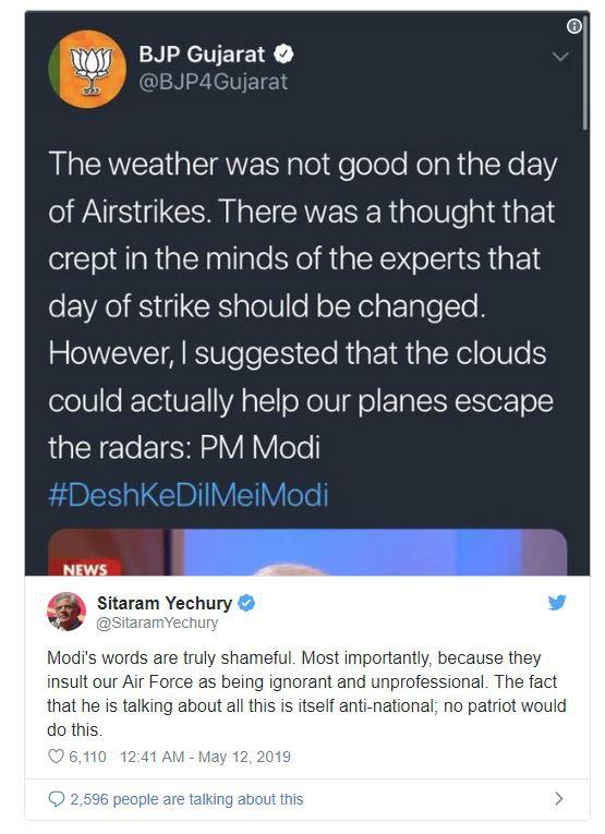Thủ tướng Ấn gây sốc: Khai phá cách giúp chiến đấu cơ tránh radar Pakistan - Toàn bộ tướng lĩnh việt vị - Ảnh 1.