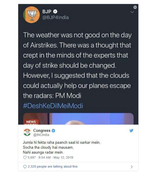 Thủ tướng Ấn gây sốc: Khai phá cách giúp chiến đấu cơ tránh radar Pakistan - Toàn bộ tướng lĩnh việt vị - Ảnh 4.