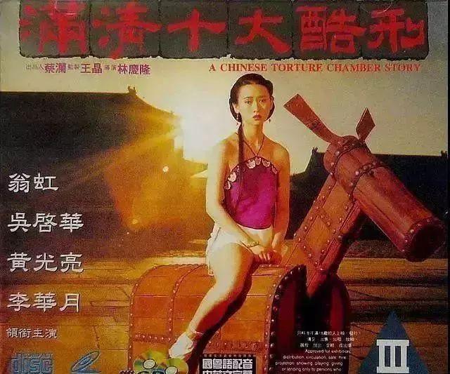 Cuộc thi Hoa hậu rúng động nhất châu Á: 11 mỹ nhân tham gia thành tiểu tam, đóng phim 18+, mại dâm, giết người - Ảnh 15.