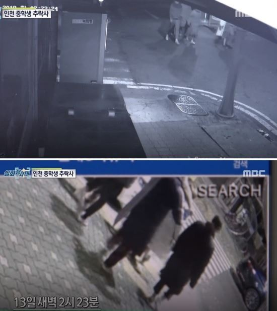 Vụ bắt nạt khiến nam sinh nhảy lầu tự tử gây chấn động Hàn Quốc khép lại với mức án nhẹ nhàng cho 4 kẻ thủ ác gây phẫn nộ - Ảnh 3.