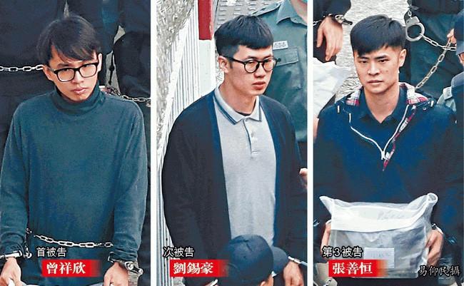 Vụ giết người, giấu xác trong thùng bê tông chấn động Hong Kong: Sát hại bạn vì số tiền thưởng trăm triệu, hung thủ mãi vẫn chưa đền tội - Ảnh 1.
