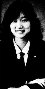 30 năm trước, vụ án bắt cóc hãm hiếp và đổ bê tông nữ sinh Nhật Bản - Ảnh 1.