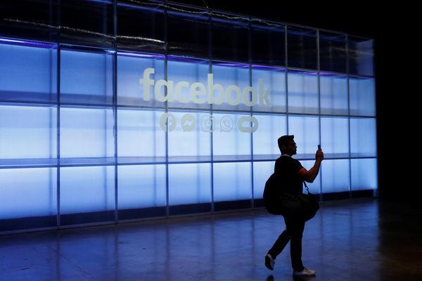 Thực hư chuyện Facebook nghe lén tất cả những gì bạn nói - Ảnh 1.