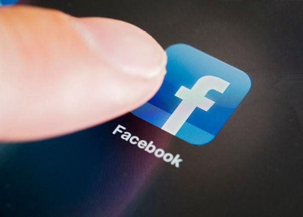 Thực hư chuyện Facebook nghe lén tất cả những gì bạn nói - Ảnh 6.