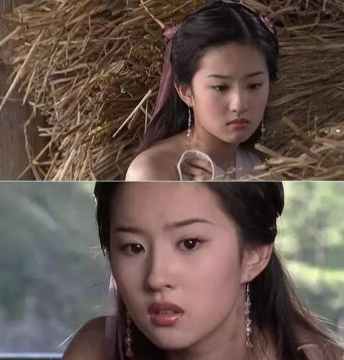 Nhân vụ nữ diễn viên 15 tuổi đóng phim 18+ gây sốc, fan đào lại cảnh cởi áo năm 16 tuổi của Lưu Diệc Phi - Ảnh 10.