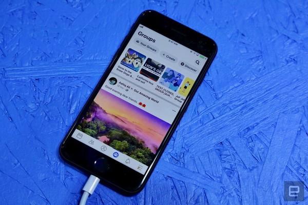 Cận cảnh giao diện mới của Facebook: Tưởng không đẹp mà đẹp không tưởng - Ảnh 1.