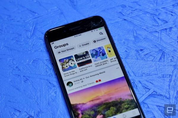 Cận cảnh giao diện mới của Facebook: Tưởng không đẹp mà đẹp không tưởng - Ảnh 3.