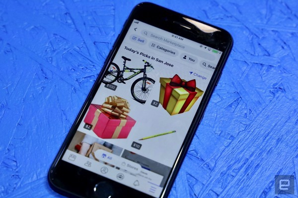 Cận cảnh giao diện mới của Facebook: Tưởng không đẹp mà đẹp không tưởng - Ảnh 4.