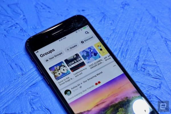 Cận cảnh giao diện mới của Facebook: Tưởng không đẹp mà đẹp không tưởng - Ảnh 8.
