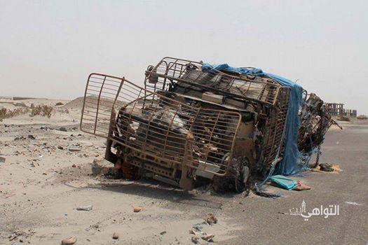 Vũ khí rẻ tiền liệu có đem lại chiến thắng? Hãy nhìn Syria và Yemen - Ảnh 9.