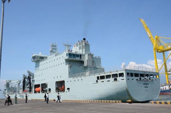 Tàu Hải quân Hoàng gia Canada lần đầu tiên thăm cảng Quốc tế Cam Ranh - Ảnh 1.