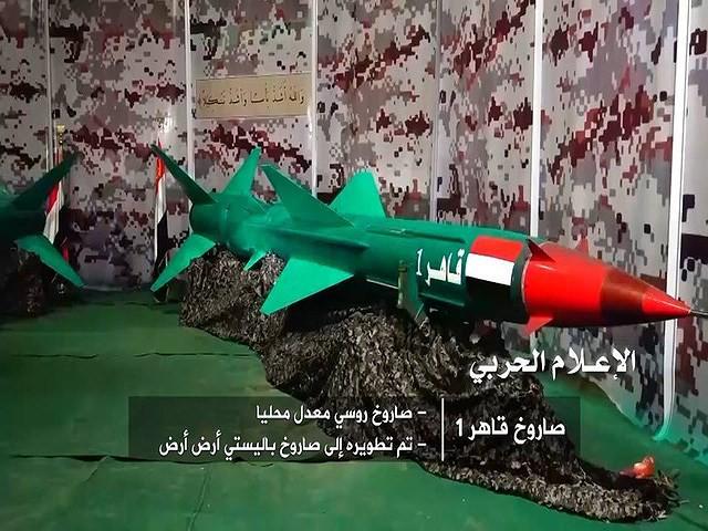 Chỉ có ở chiến trường Lybia: Tên lửa phòng không Pechora được sử dụng để... đánh đất - Ảnh 11.