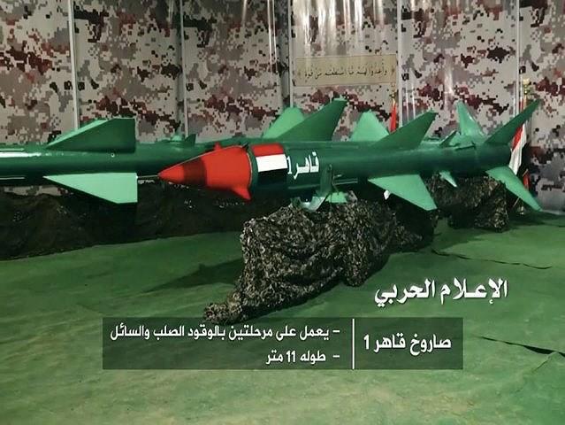 Chỉ có ở chiến trường Lybia: Tên lửa phòng không Pechora được sử dụng để... đánh đất - Ảnh 9.