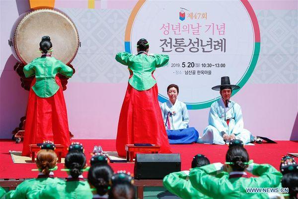 Lễ trưởng thành ở Hàn Quốc: Nghi thức đánh dấu bước ngoặt của thanh niên khi không còn phụ thuộc vào cha mẹ - Ảnh 10.