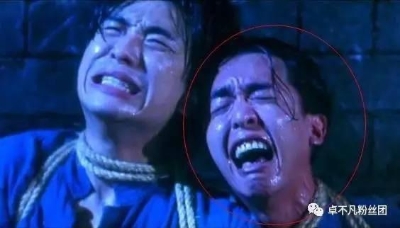 Chuyện kỳ lạ của sao phim Châu Tinh Trì: Sống với 3 người vợ, không sinh con, tranh tài sản với mẹ ruột - Ảnh 1.