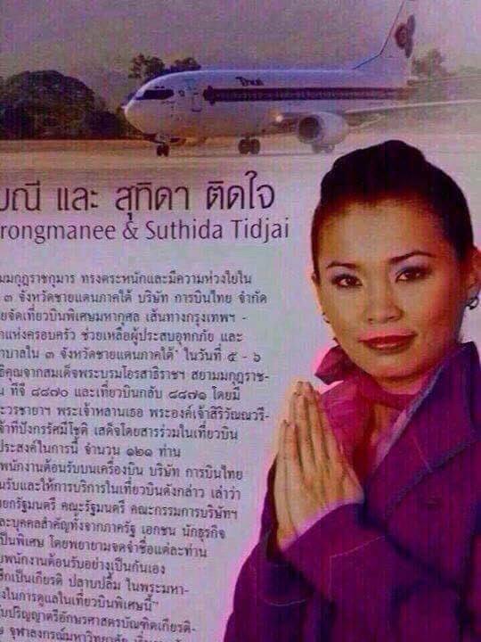 Ảnh: Vẻ đẹp của nữ tướng vừa được sắc phong làm Hoàng hậu Thái Lan - Ảnh 1.