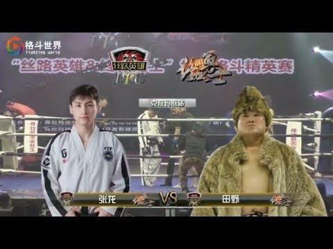 """""""Truyền nhân"""" của Diệp Vấn tỉ thí với cao thủ Taekwondo khiến võ lâm Trung Quốc xôn xao - Ảnh 4."""