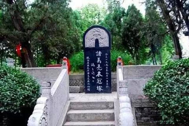Sau gần 2.000 năm, hậu thế vẫn không tìm thấy ngôi mộ của Gia Cát Lượng: Bí mật nằm ở đâu? - Ảnh 1.