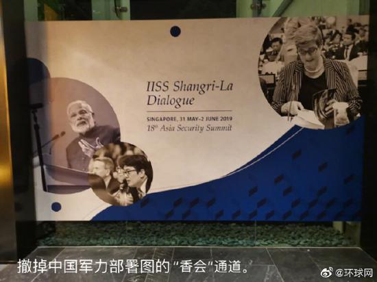 Đổ bộ Shangri-La bằng dàn tướng chói lóa, Bắc Kinh hoảng hồn vì lối đi treo ngập bản đồ quân lực TQ - Ảnh 2.